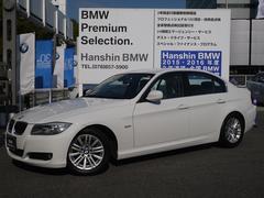 BMW325i認定保証後期直噴HDDナビ地デジ