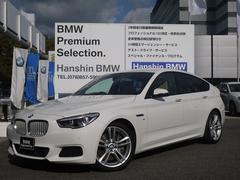 BMW550iグランツーリスモMスポーツLEDライトステアヒーター