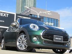MINIクーパー セブン限定車 半革 LEDナビ34年6月保証