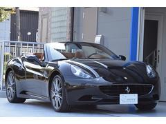 フェラーリ カリフォルニア当社ユーザー様買取車両 LEDステアリング 禁煙車 正規D車