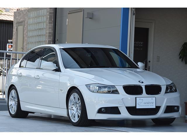 BMW 3シリーズ 320i Mスポーツ 後期LCI 当社ユーザー...