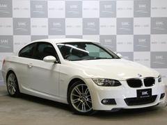 BMW320i Mスポーツパッケージ 禁煙 純正HDDナビ ETC