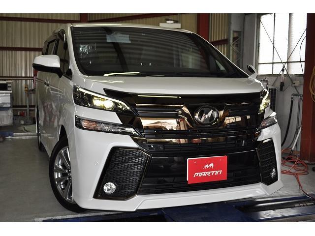 トヨタ 新車 2.5Z Aエディション ゴールデンアイズ