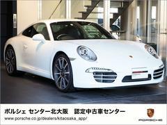 ポルシェ2013年モデル 911カレラS 認定中古車保証1年付き
