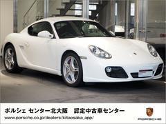 ポルシェ ケイマンS 2010年モデル認定中古車保証1年付