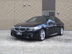 BMW523i Mスポーツ ワンオーナー車 禁煙車