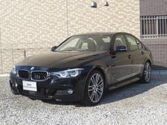 BMW330i Mスポーツ ガラスサンルーフ 19インチホイール