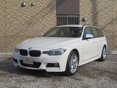 BMW320iツーリング Mスポーツ 試乗車 禁煙車