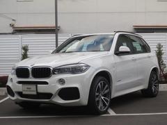 BMW X5xDrive 35d Mスポーツ 7人乗り セレクトPK