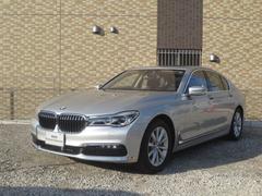 BMW740i プラスパッケージ 試乗車 禁煙車