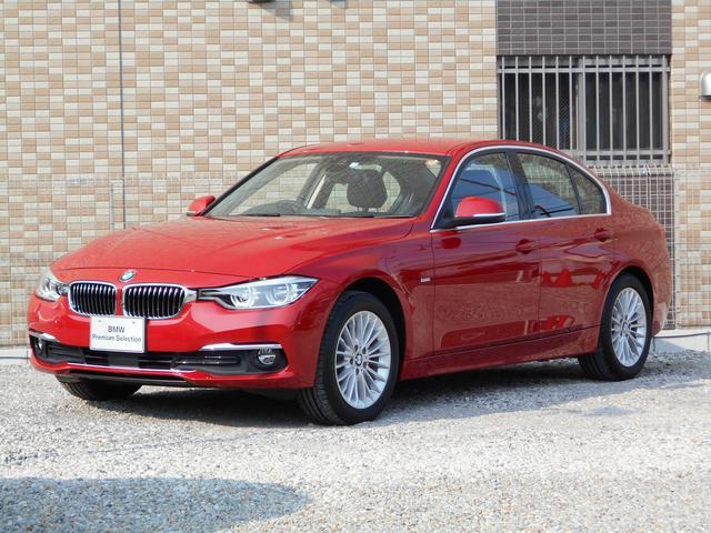 3シリーズ(BMW)320d ラグジュアリー 中古車画像