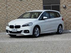 BMW218iグランツアラー Mスポーツ コンフォートパッケージ