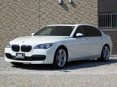BMW750Li Mスポーツ ワンオーナー車 禁煙車