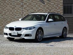 BMW318iツーリング Mスポーツ レザー ガラスサンルーフ