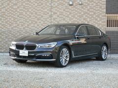 BMW740i プラスパッケージ リアコンフォート