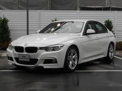 BMW320i Mスポーツ 試乗車 禁煙車