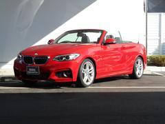 BMW220iカブリオレ Mスポーツ レザーシート バックカメラ