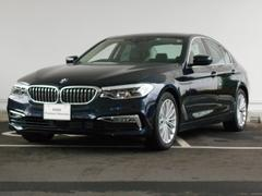 BMW523d ラグジュアリー 試乗車 禁煙車