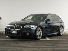 BMW523dツーリング Mスポーツ ワンオーナー車 禁煙車