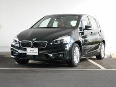 BMW218dアクティブツアラー ラグジュアリー コンフォートPK