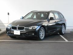 BMW318iツーリング 試乗車 禁煙車