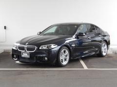 BMW523i Mスポーツ レザーシート LEDヘッドライト