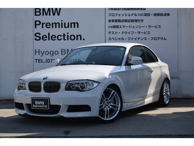 BMW 1シリーズ 135iクーペ M−Sports 7速DCT ...