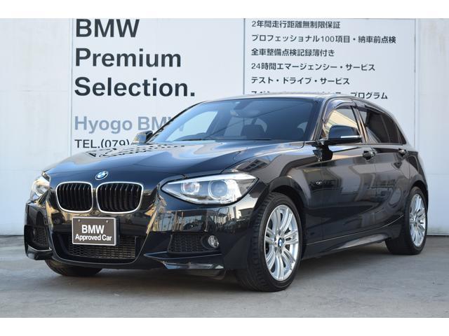 BMW 1シリーズ 116i Mスポーツ 純正ナビBカメラ純正17...