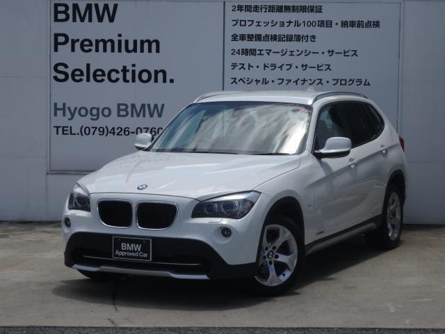 BMW X1 sDrive18i ハイライン 黒レザー HDDナビ...