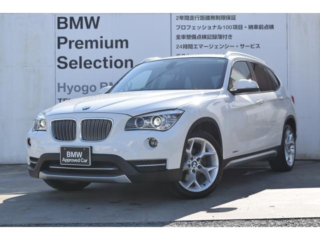 BMW X1 sDrive 18i xライン ワンオーナー ポケナ...