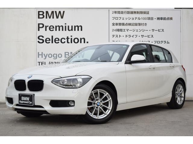 BMW 1シリーズ 120iワンオーナー禁煙車 iDriveナビ ...