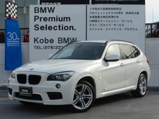 BMW xDrive 20i Mスポーツ HDDナビBカメラ