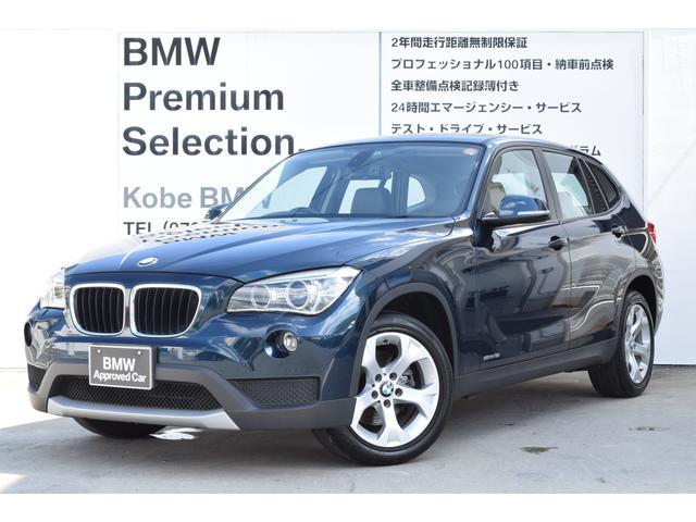 BMW sDrive 18i 社外黒レザー SDナビ