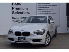 BMW116i 純正ナビ Bカメラ Bluetooth機能搭載