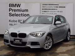 BMW116i Mスポーツ 純正ナビ ドライバーアシスト Bカメラ