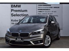 BMW218iアクティブツアラー ラグジュアリー 黒レザー