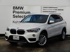 BMW X1sDrive 18i 純正ナビBカメラ スモークフイルム
