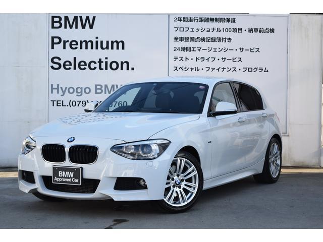 BMW 1シリーズ 116i Mスポーツ 禁煙車 キセノン HDD...