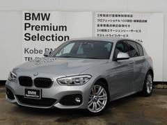 BMW118i Mスポーツ 禁煙車 LEDヘッド HDDナビ
