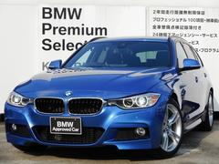 BMW320dツーリング Mスポーツ 軽減ブレーキ 純正ナビ
