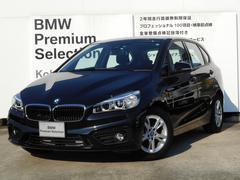 BMW218dアクティブツアラー プラスP パーキングサポートP