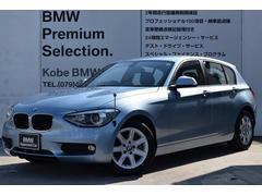 BMW116iパーキングサポP ミラーETC