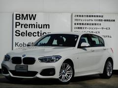BMW118i Mスポーツ弊社デモカーバックカメラLED追突軽減
