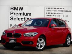 BMW118dスポーツETCカメラHDDナビLEDディーゼル