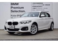 BMW118d Mスポーツ 軽減ブレーキ パーキングサポートP