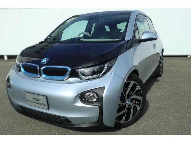 BMW i3 レンジ・エクステンダー装備車 アダプティブLEDライ...