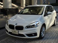 BMW218iアクティブツアラーファッショニスタ 弊社名義登録車