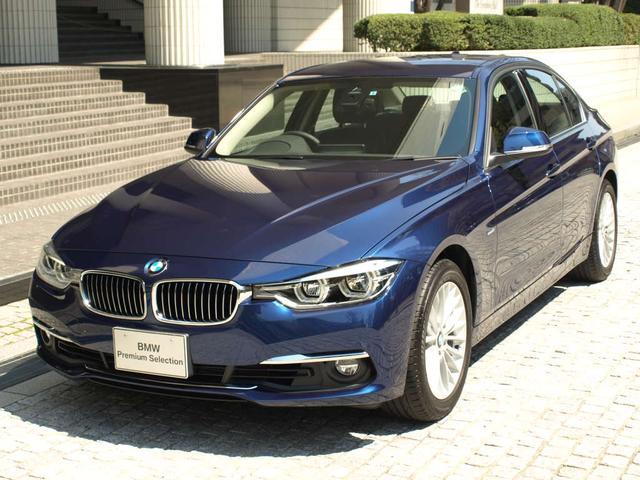 BMW 3シリーズ 318i ラグ...