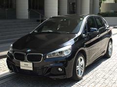 BMW225xeアクティブツアラー Mスポーツ 弊社デモカー