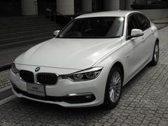 BMW320d ラグジュアリー 弊社社有車 B型ディーゼルエンジン